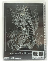 FDT custom cartoon & comic genre double wire-o hot sale PVC cover book