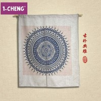 Chinese Blue And White Porcelain Curtain Home Decorative Door Curtain Cool Hangings Portiere