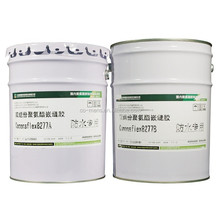 Polyurethane Road Joint Sealant