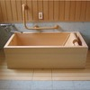 Japanese relaxation hot bath Helper Assist Type-008HS-2 ( Distributors wanted )