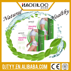 Original Factory Direct Supply Fast Loss Weight Guarana Slim Patch for Beauty Body