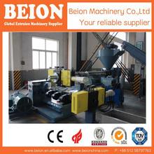 lastest version ,granulator copper ,asphalt granulator , zhangjiagang leader