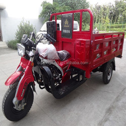 2014 china 175cc three wheel cargo motorcycle for sale