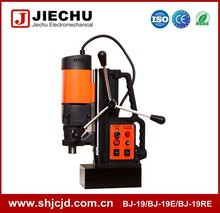 35mm Steel structures Drilling Machine Magnetic Drills Machine