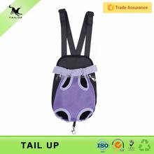 Soft Fabric Pet Dog Carrier Foldable Pet Front Carrier