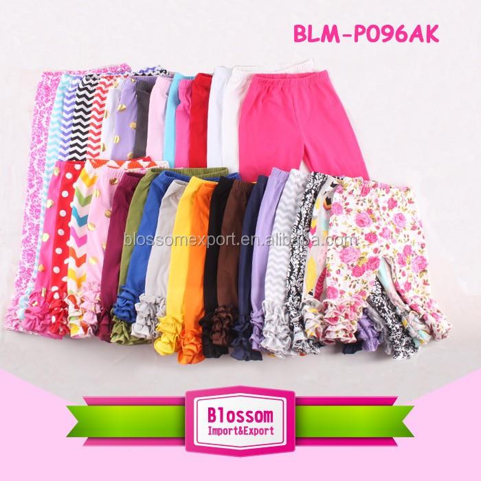 BLM-P096AK