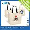 2015 Hot New Products canvas nautical tote bags