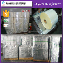 Guangdong fruit juice packing PVC shrink hot film