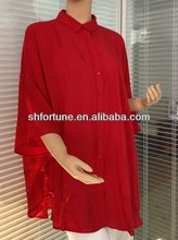 Latest Knitted Silk Cadigan--clothes for women