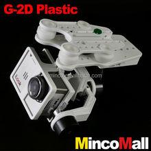White Plastic Version Walkera G-2D Brushless Gimbal for iLook/GoPro Hero 3 on X350 Pro FPV RC Quadcopter