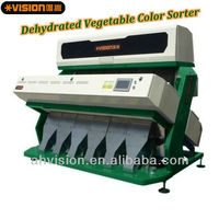 dry fruit color sorting machine, separator machine for dry fruit, machine