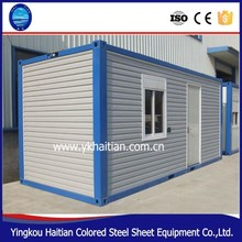 POPULAR moving low cost flat-pack prefab container houses
