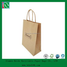 2015 eco foldable paper carrier bag
