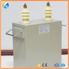50 kvar Power Capacitor