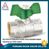 brass stop ball valve with 1/2'' inch and CE approved with high quality and butterfly handle one way motorized