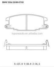 AN248WK D363 Brake Pad GDB870 94461155 8944832201 For ISUZU Pickup Brake Pad