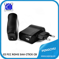 5V 1A ac dc usb power adapter for mobile charger