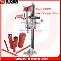 2050w portableconcrete core drill machine rock core drilling
