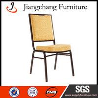 Modern Restaurant hotel cloth chair JC-G92