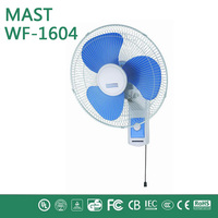 16 inch adaptable grill & color tornado wall fan/ wall fan 16 stand wall fan/wall fan without blade healthy wind for children