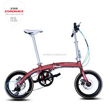 Pocket 8 Speed Fast Riding City Bike