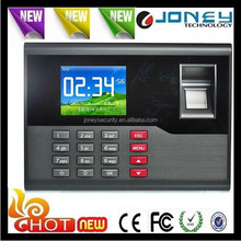 biometric fingerprint time clock Staff time attendance software