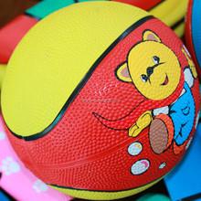 Fashionable professional weight ball basketball