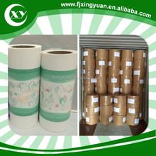 raw materials for diaper back sheet pe film