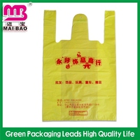 brown or white black and yellow plastic tshirt bags for shopping