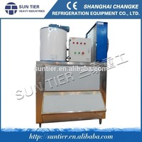 used commercial refrigerators for sale/storage equipment for fruits and vegetables/used commercial ice makers for sale ice maker