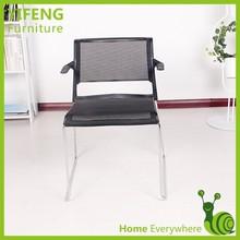 Modern Ergonomic Mesh Office Chair Price