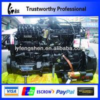brand new car engines
