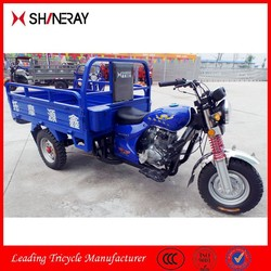 Shineray Three Wheel Motorcycle/ Tricycle Manufacture, Cargo Tricycle, 150cc Farming Tricycle