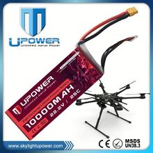 Upower lipo battery 3s 2250mah rc lipo battery for rc heli for RC drone UAV
