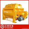 Js6000 horizontal la máquina mezcladora de concreto con elevación