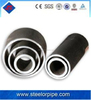 Provide the most suitable price of A179-C/DIN 1715 seamless carbon steel pipe/tube