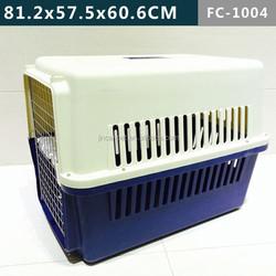FC-1004 model for 81.2x57.5x60.6CM Dog Flight Carrier
