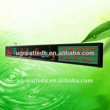 All language support sensor equipped bus led panel car tft lcd monitor