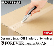 Ceramic blade utility and craft knives from knife making company in Japan, very sharp, long lasting tool, reasonable prices