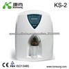 /p-detail/KS-2-Concentrador-de-ox%C3%ADgeno-2l-300000484476.html