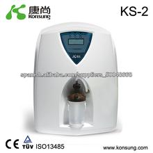 (KS-2) Concentrador de oxígeno 2l