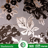 drapery fabric Latest Design upholstery material fabric