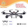 Hot sell quadcopter 6 axis 2.4G headless MJX X600 wireless camera rc professional drone