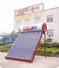 Sunnyrain no pressure vacuum tube solar water heater
