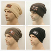 factory cheap 100% acrylic custom wholesale slouch beanies with high quality in stock online sales