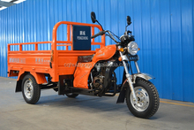 3 wheel 150cc/175cc/200cc adult tricycle for sale in philippines