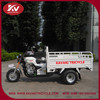Guangzhou factory wholesale low price new three wheel motorcycle automatic for sale