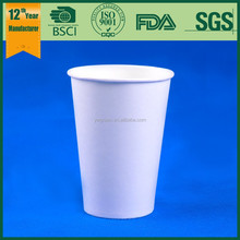 cheap white hot paper cup,8 oz paper cup,soda drink paper cup