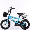 kids gas dirt bikes / wholesalers china kid bike / all kinds of bicycles