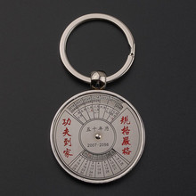 Custom Made 50 Years Perpetual Calendar Keychain For Promotion Gifts